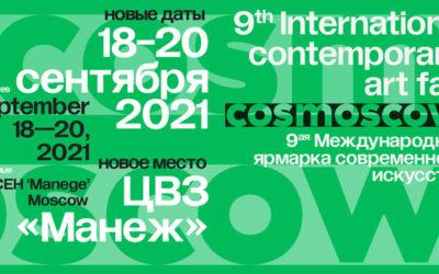 Cosmoscow Art Fair 2021
